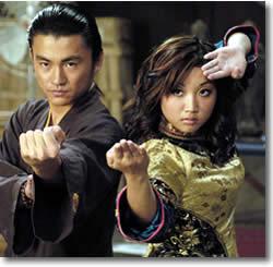 http://ezine.kungfumagazine.com/images/ezine/0610_WendyWu.jpg