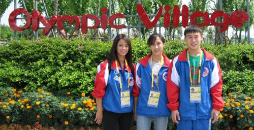 Rachel Margalit, Tenyia Lee and Colvin Wang living in the Olympic Village during the 2008 Beijing Wushu Tournament