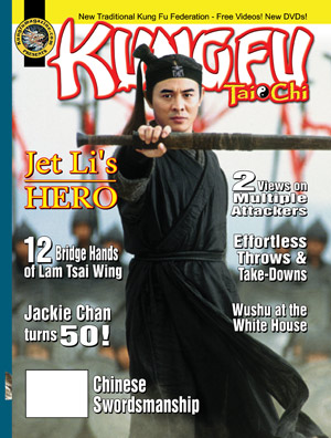 Kung Fu Tai Chi 2004 Sep/Oct Issue