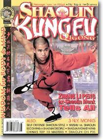 Kungfu Magazine 2002 January/February