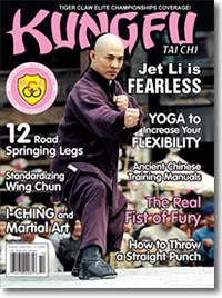 Kung Fu Tai Chi Magazine September-October 2006