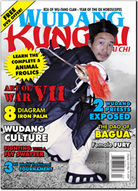 Kungfu Magazine 2009 March/April