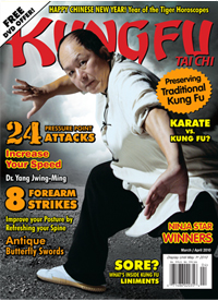 Kung Fu Tai Chi Magazine March/April 2010