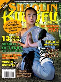 Kung Fu Tai Chi Magazine May/June 2010