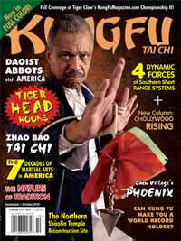 Kung Fu Tai Chi Magazine September October 2010