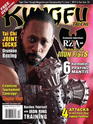 Kung Fu Tai Chi Magazine November/December 2012