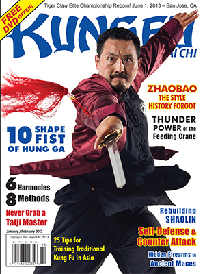 Kung Fu Tai Chi Magazine January/February 2013
