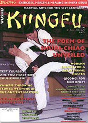 Kungfu Magazine_1994_Summer