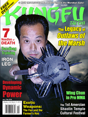 Kung Fu Tai Chi magazine January/February 2014