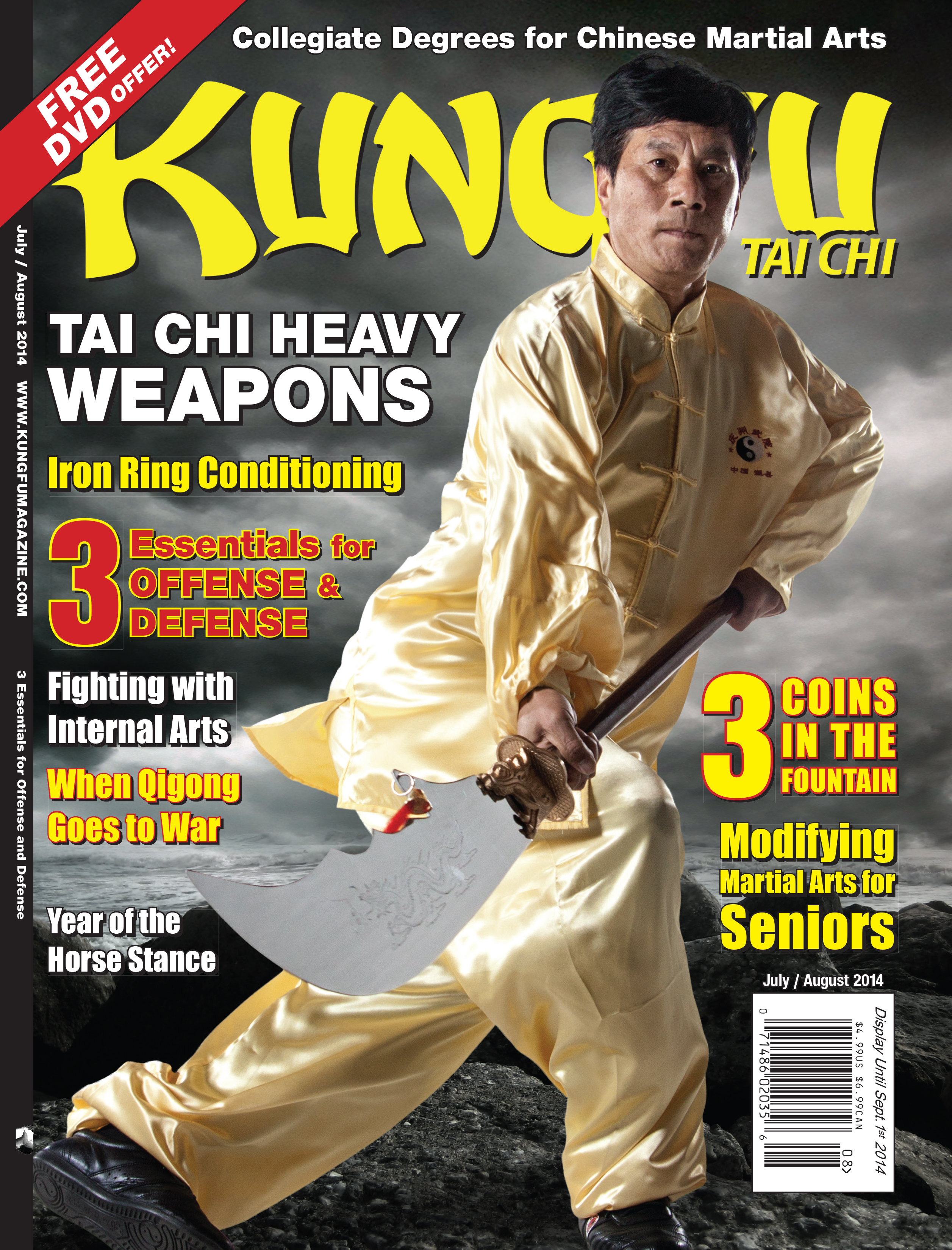 Kung Fu Tai Chi magazine July + August 2014