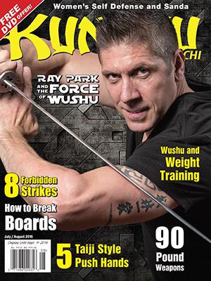 Kung Fu Tai Chi magazine - July + August 2016