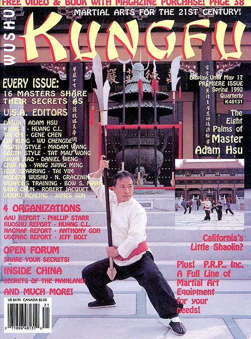 Wushu Kung Fu Magazine January 1992