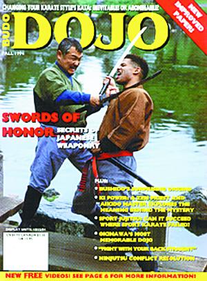 Dojo Magazine
